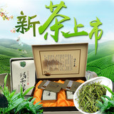 2019 new tea listing Jingan white tea Mingqian spring tea Jiangxi rare green tea Anji tea gift box 100g