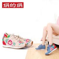 娟的绢民族风绣花鞋子老北京布鞋女单鞋运动休闲鞋高帮鞋906-66