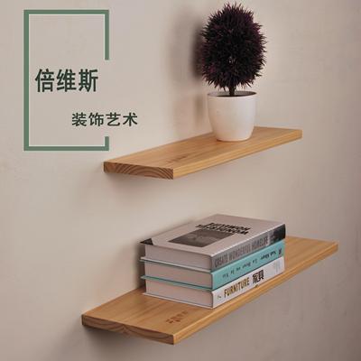 实木定制墙上置物架装饰层板机顶盒搁板一字板隔板书架背景墙木板