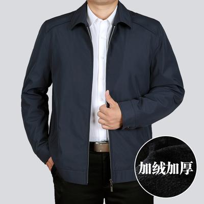 爸爸装中年男士商务休闲翻领夹克40岁50岁中老年外套秋冬加厚茄克