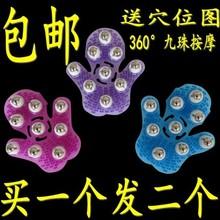 九龍珠按摩器五行刷經絡刷七龍珠手動頸椎滾珠魔蝎刷九靈鋼珠
