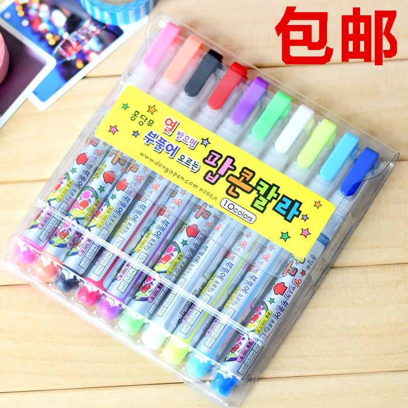 包邮韩国东亚爆米花笔 泡泡笔 气泡笔立体笔DIY涂鸭笔10色5色
