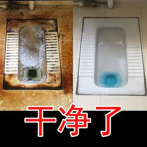 高洁洁厕灵马桶清洁剂尿垢清香型家用洗厕所强力去污除垢洁厕液