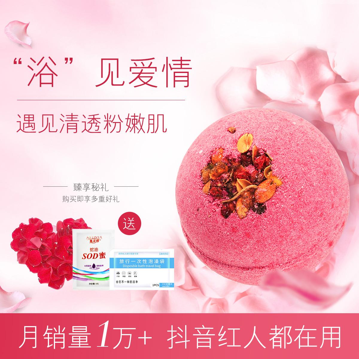 日本抖音网红泡澡沐浴球精油气泡弹泡澡气泡弹爆炸泡泡浴儿童浴芭