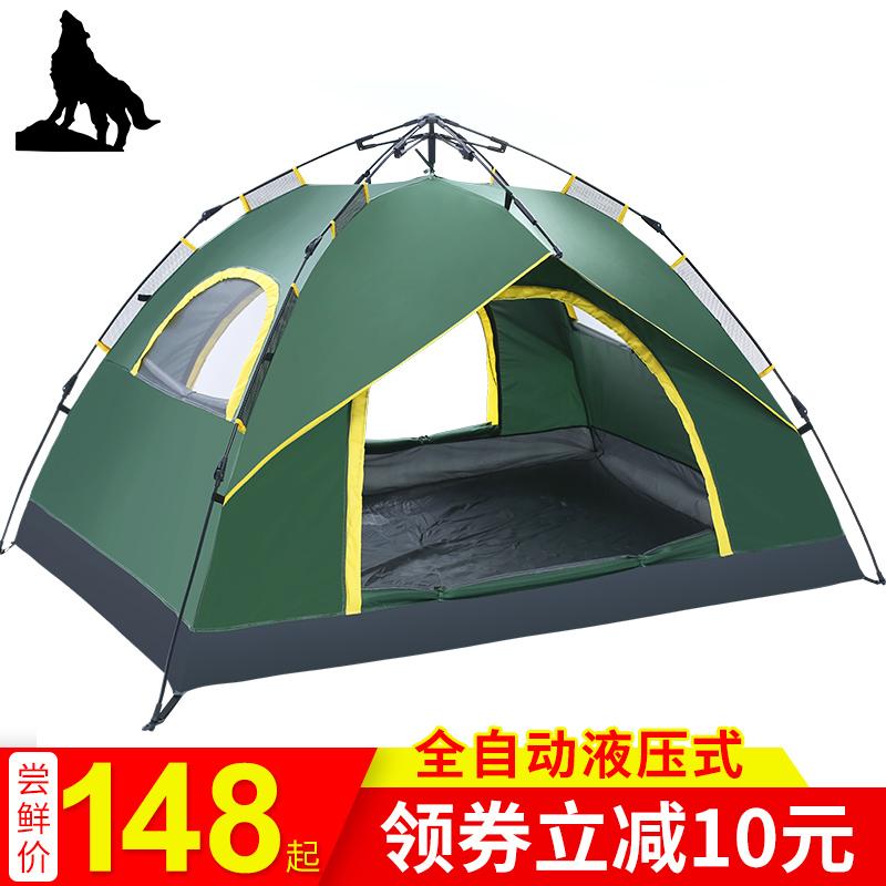 Палатки Артикул 590740319445