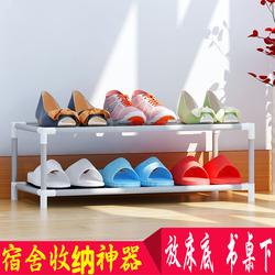 大学生寝室床底书桌下迷你小号双层宿舍鞋架两层卧室创意简易鞋柜