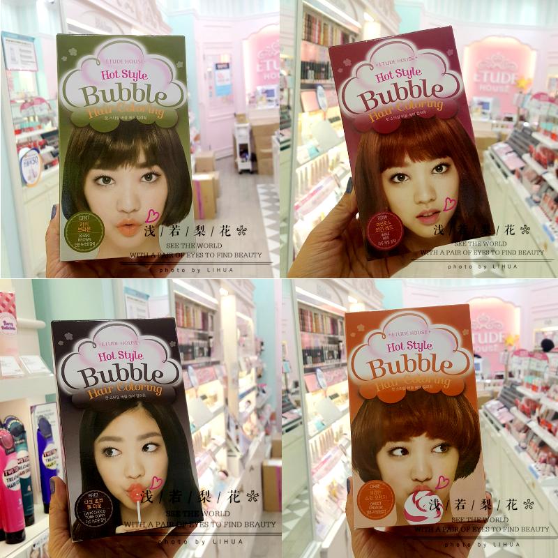 韩国ETUDE HOUSE/伊蒂之屋爱丽泡泡染发剂花香植物提取柔顺染发液