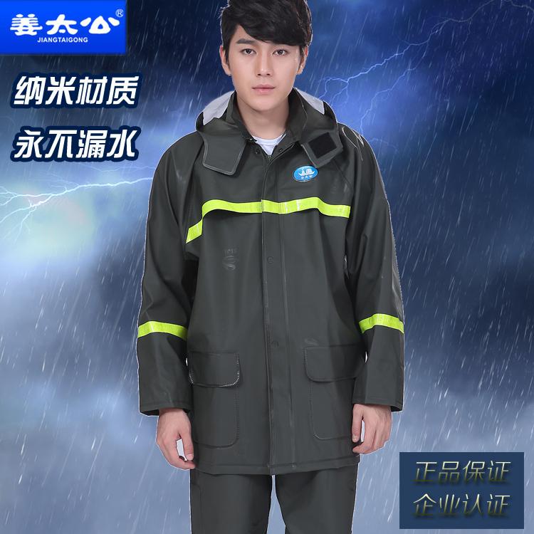 保暖型雨衣
