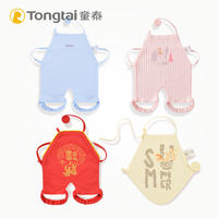 Tongtai baby apron cotton thin section 0-1 year old baby care belly belt leg apron summer two