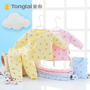 童泰新生儿衣服0-3个月保暖婴儿棉服宝宝棉衣套装纯棉秋冬季