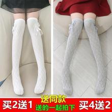 过膝 学生中筒袜女大童高筒袜 日系 儿童长筒袜 纯棉春秋大腿袜子