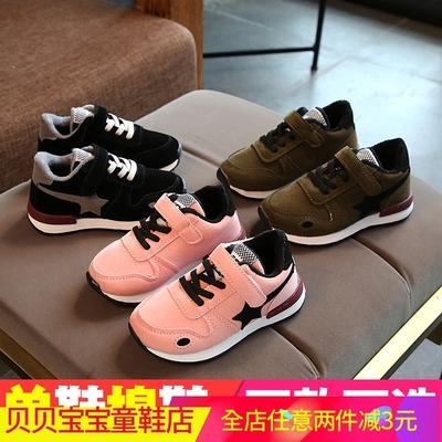 1周岁加绒宝宝鞋秋冬天儿童鞋子5男童运动鞋6女童2网面3男孩4女孩