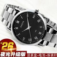 新款韩版潮情侣手表