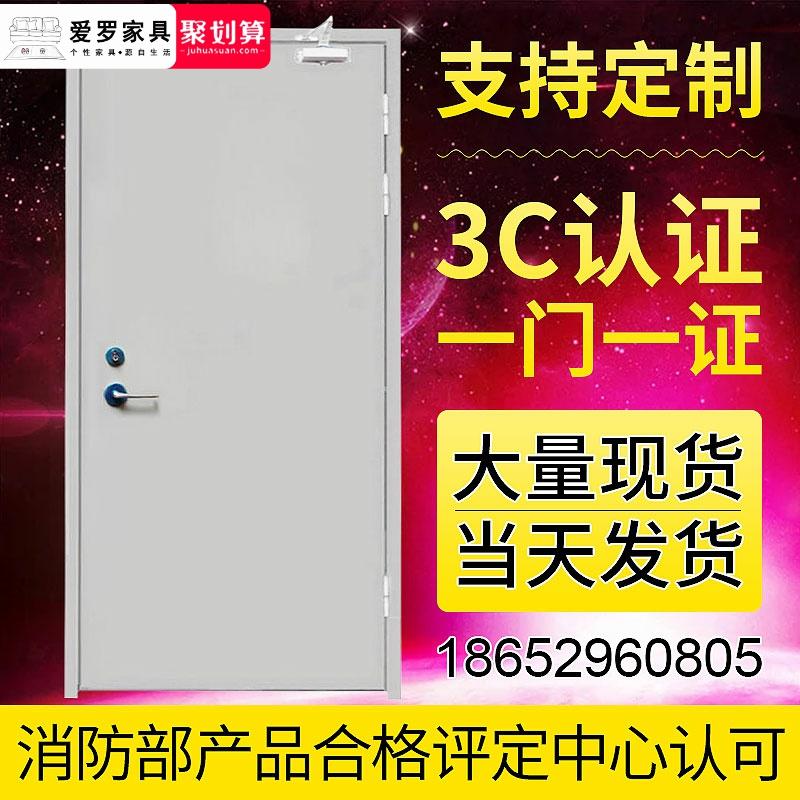 一门一证现货广东厂家直销钢质防火门管井工程门甲乙级钢制消防门