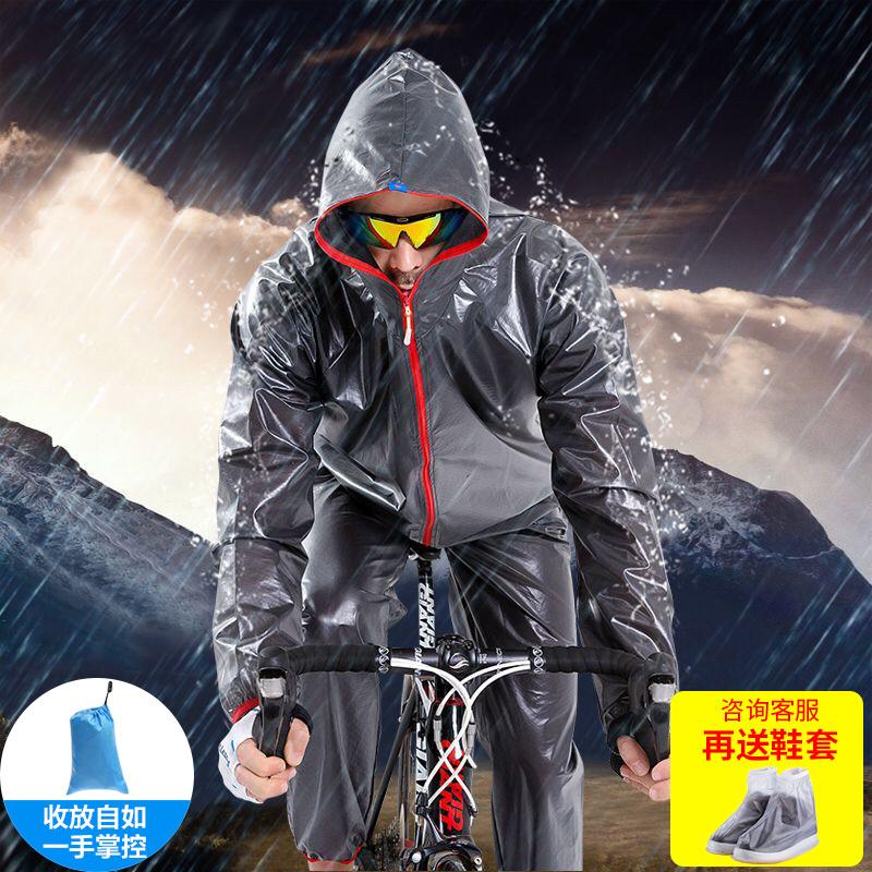 自行车骑行雨披