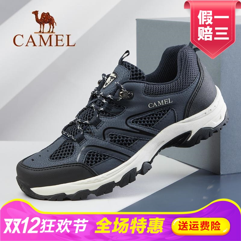 Camel骆驼网面减震男春季低帮男士旅游网布登山鞋A922026655