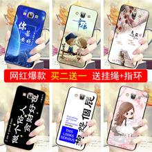 三星SM-G7200手机壳G7209保护套SMG7208V手机套G7202防摔软钢化膜