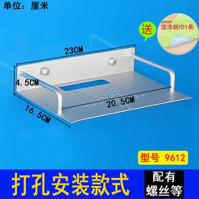 免打孔 单层太空铝电视机顶盒架 路由器支架托架壁挂式单层置物架官方旗舰店