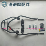 Yongyuan Motorcycle 350-9A Kawasaki R3Z250 Small Ninja Sports Car rear shelf tail frame tail frame modification