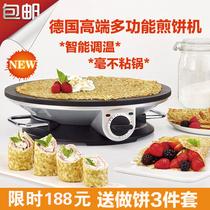 家用电饼铛双面加热烙饼自动智能煎烤机智能可拆洗JD30R845苏泊尔