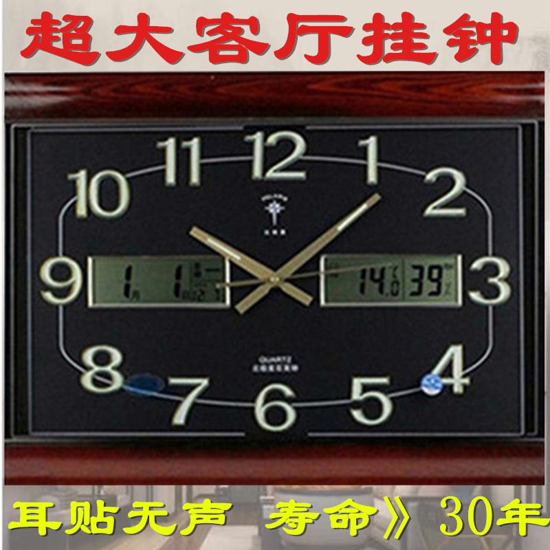 钟表挂钟客厅大24寸