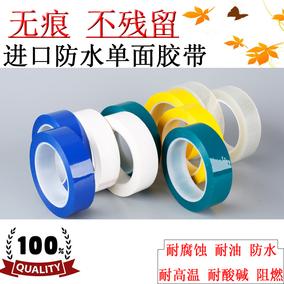 单面无痕透明胶带撕下后无残留强力固定超薄婚庆婚车专用单面胶带
