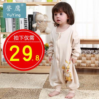 婴儿睡袋春夏薄款彩棉分腿睡袋宝宝空调房睡袋春夏儿童防踢被全棉