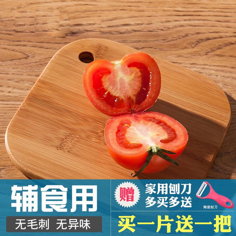 上竹切菜板