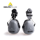 Delta noise helmet with anti-interference noise earmuffs anti-noise industrial factory site construction noise reduction