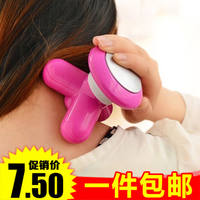 USB Massager Mini Head Neck Triangle Small Plug Electric USB Shock Mini Home Multifunction