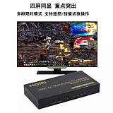 Spot Fengjie Yingchuang HDMi split screen four into one out 4 into 1 out video screen splitter DNF8 open moving brick