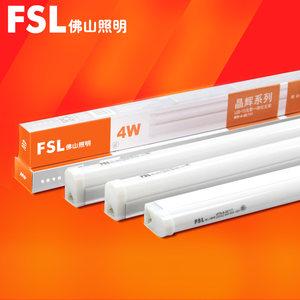 佛山照明 t5灯管led灯管一体化led长条日光灯1.2米T5灯管支架全套