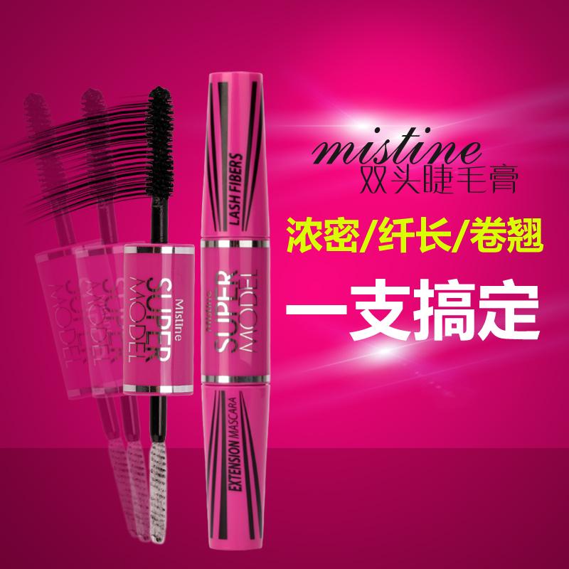 泰国人推荐正品Mistine4d睫毛膏双头防水不晕染卷翘 浓密 纤长