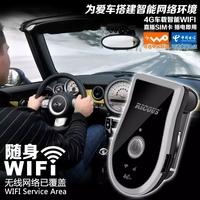 瑞酷WB800 4G车载wifi 4G无线路由器随身wifi直插点烟器移动电信联通4G车载充电器USB2.1A快充