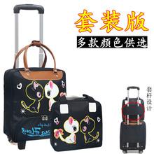 轻便旅行包女行李包手提大容量子母包短途拉杆袋登机旅游包拉杆包