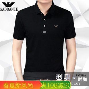 奇阿玛尼亚品牌男土短袖t恤男士阿玛尼专柜正品2018新款男士商务