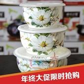 韩国进口陶瓷饭碗带盖骨瓷保鲜碗微波炉饭盒保鲜盒便当盒密封