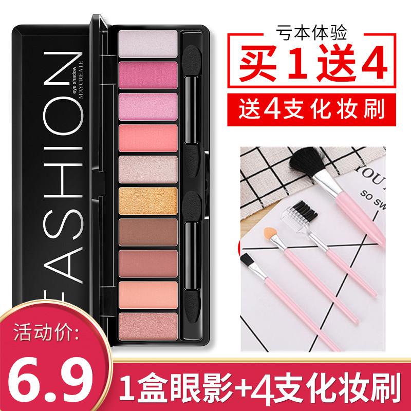 Косметические наборы для макияжа Артикул 592433307369