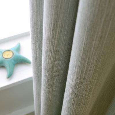 莉奈儿 简约北欧竹节棉纯色遮光布纱帘客厅卧室落地飘窗定制窗帘