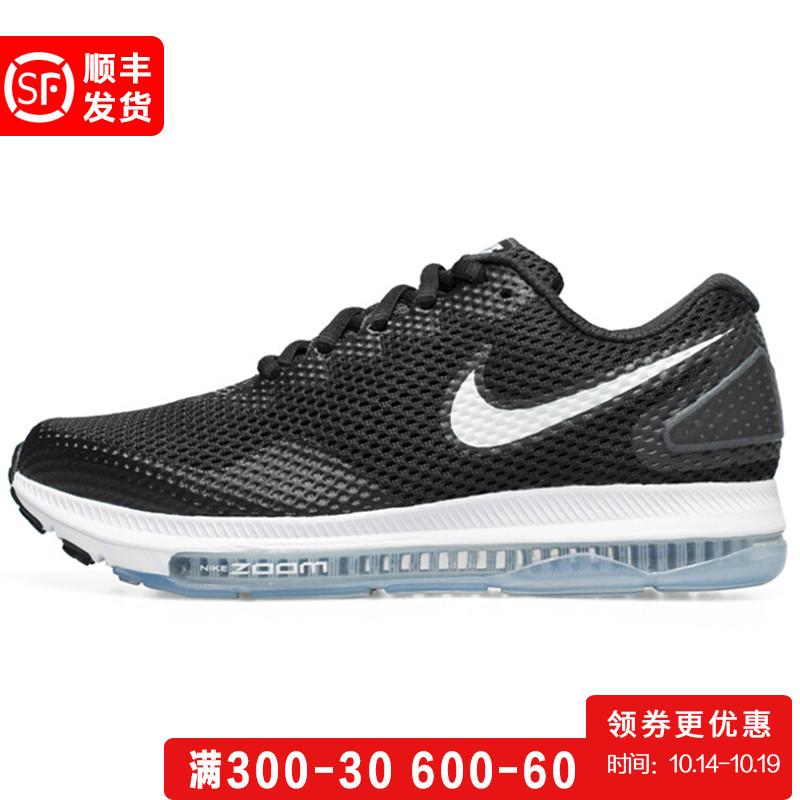 Nike耐克 18秋季 女鞋 ALL OUT LOW运动跑步鞋 AJ0036