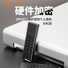 台电加密u盘64g硬件加密版U盘正品U密盾数字按键保护数据密码安全创意商务优盘64G不可破解防拷贝防复制正版