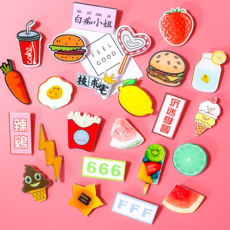 胸针女 配饰 日韩 可爱 学生韩国卡通水果食物文字别针胸章徽章