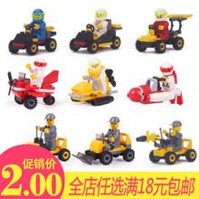 热销 兼容乐高积木益智拼装玩具儿童小学生男孩幼儿园圣诞礼物