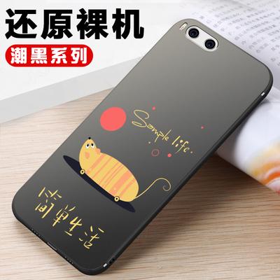 小米note手机壳软硅胶