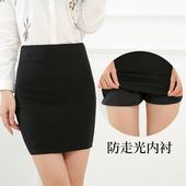 防走光职业短裙春季高腰一步裙弹力修身包臀裙大码工作女包裙
