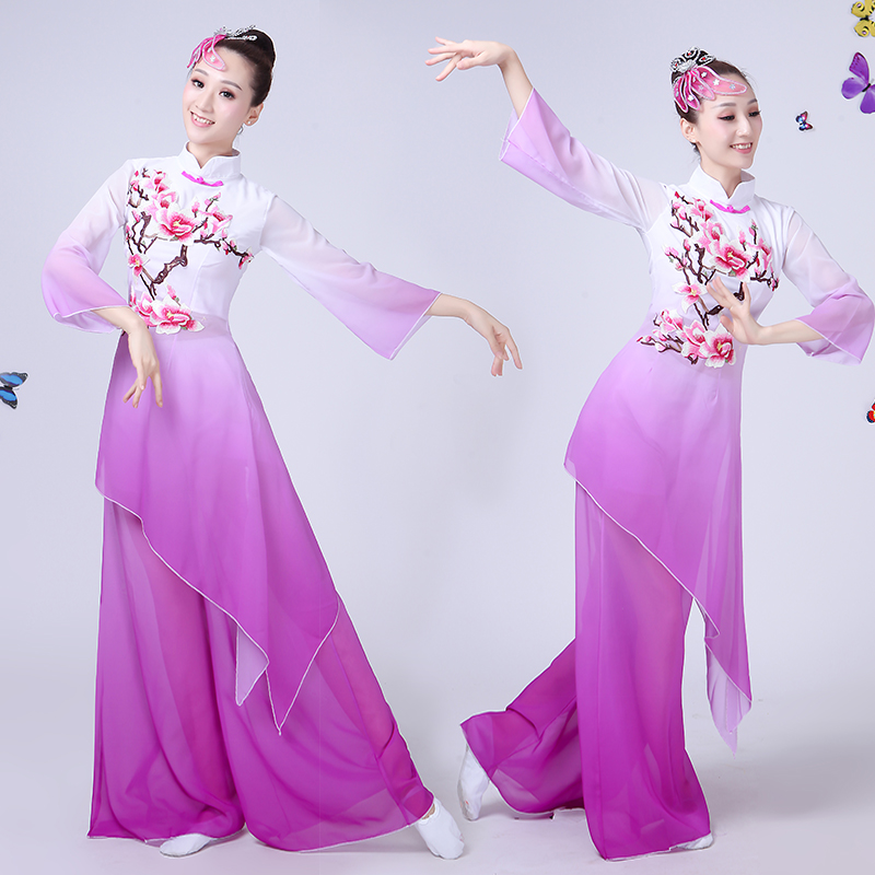 classical dance costume 2018 new Yangge clothing Chinese fan dance umbrella dance wide