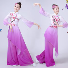 Classical Dance Costume 2019 New Yangge Costume Chinese Fan Umbrella Dance Square Dance Costume Adult Women
