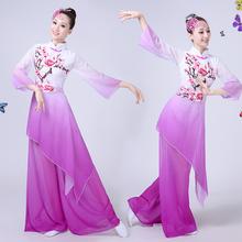 古典舞蹈服装2019新款秧歌服中国风扇子舞伞舞广场舞演出服成人女