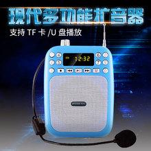 现代-718小蜜蜂扩音器教师用无线耳麦户外导游讲课教学专用小喇叭