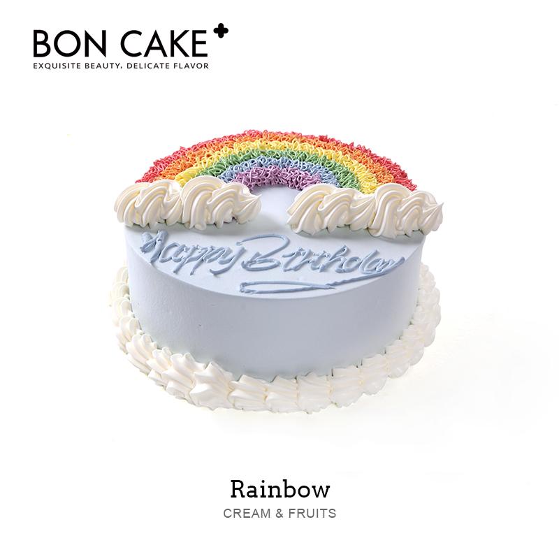 BON CAKE【彩虹】聚会下午茶生日蛋糕北京上海天津沈阳同城配送